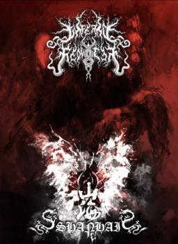 Inferno Requiem - Shanhai